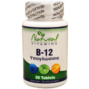 natural vitamins b 12 supplement image