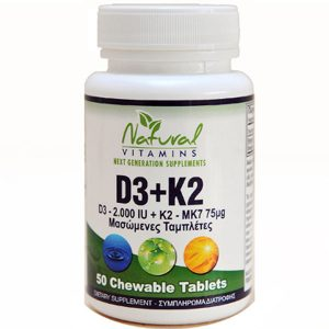 natural vitamins d3 plus k2 supplement image
