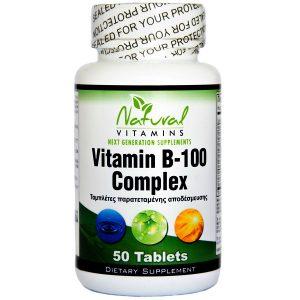 Natural vitamins b 100 complex image