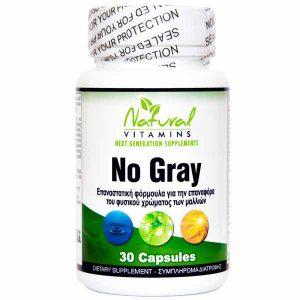 natural vitamins no gray supplement