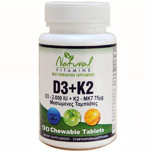 Natural vitamins d3 plus k2 supplement