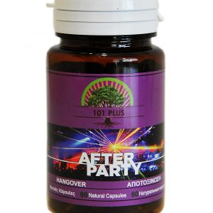 after party supplement